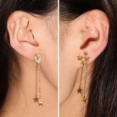 Stern Herz Ohrringe