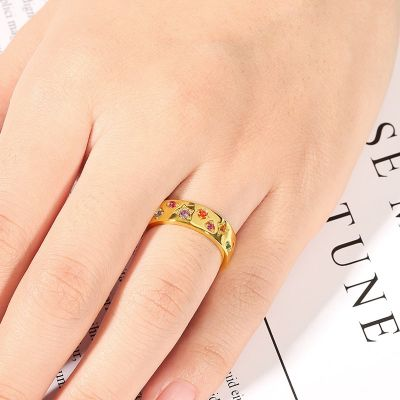 Mehrfarbiger Band Ring
