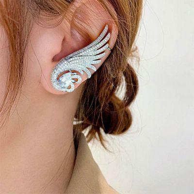 Ohr Einzelflügel