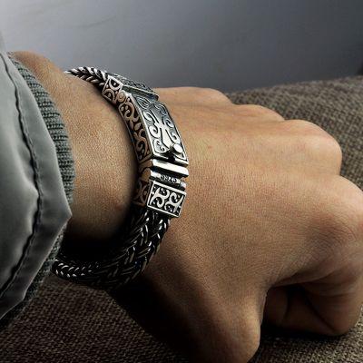 Herren Breit Armband